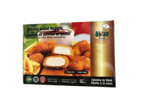 Picture of AHLAN FOODS CHICKEN BREAST NUGGETS