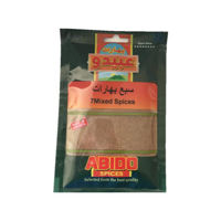 Picture of ABIDO 7 MIXED SPICES