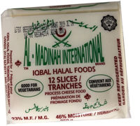 Picture of AL-MADINAH INTERNATIONAL PROCESS CHEESE