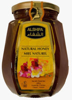 Picture of ALSHIFA NATURAL HONEY