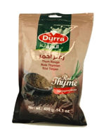 Picture of ARABIAN SWEETS ALNEJMEH DATES MAAMOOL [600 g]