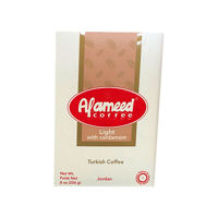 Picture of ALAMEED TURKISH COFFEE LIGHT WITH CARDAMOM[226 g]