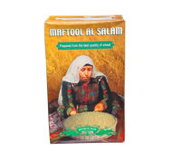 Picture of AL SALAM MAFTOOL [600 g]