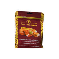 Picture of ZALATIMO SWEETS ASSORTED TRADITIONAL BAKLAVA