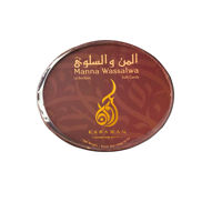 Picture of AL KARAWAN MANNA WASSALWA [740 g]