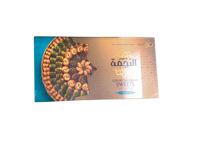 Picture of ALNAJMA LUXURY ARABIAN SWEETS [750 g]